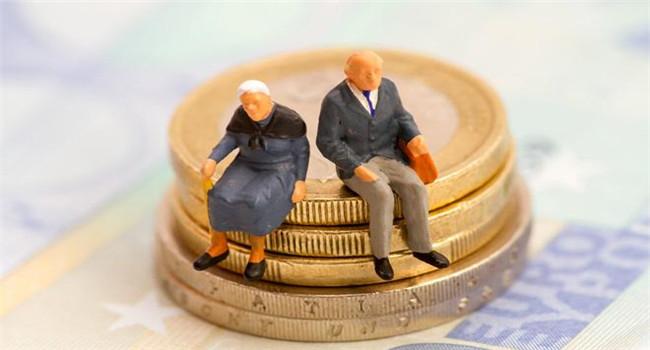 退休人员看过来!山东的养老金今年将继续上涨