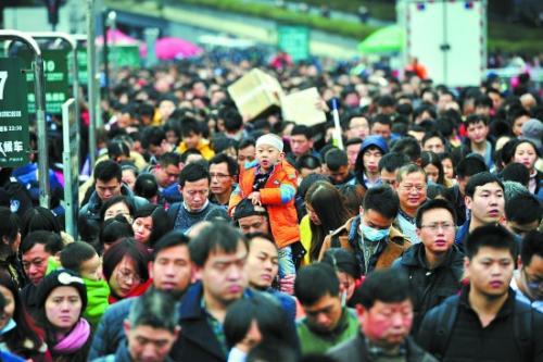 淄博部署2018年春运工作 全市预计发送旅客146万人次
