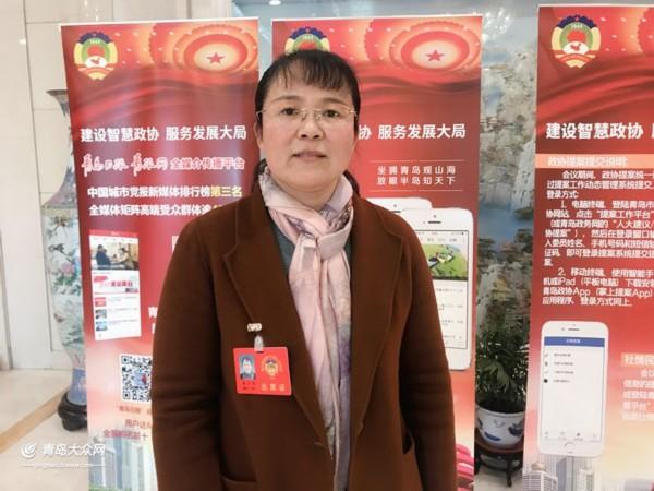 青岛市政协委员麻少红:提高农村家长家庭教育意识促进学生发展