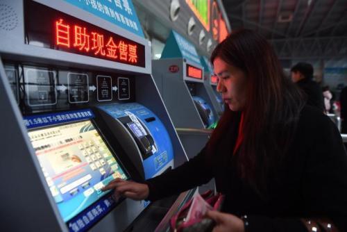 淄博:春运汽车票开始预售 预售期调整为30天