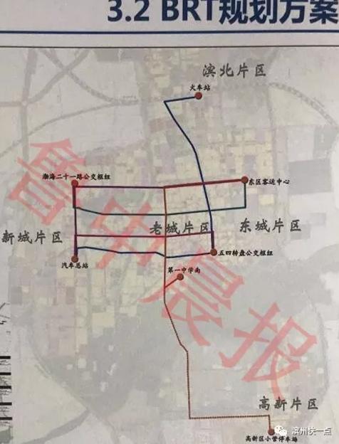 滨州市区拟规划5条BRT快速公交,路线在这里