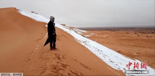 资料图:撒哈拉沙漠北部的阿尔及利亚城市艾因塞弗拉1月7日出现降雪,积雪在晚上开始融化。
