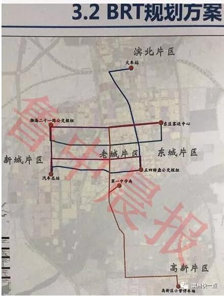 滨州拟规划5条BRT线路 北至滨北 南至高新区