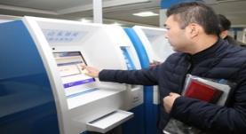 聊城推山东首个房产交易自助办税系统,办业务仅5分钟