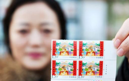 中国邮政发行《拜年》特种邮票 民族元素洋溢新年喜庆