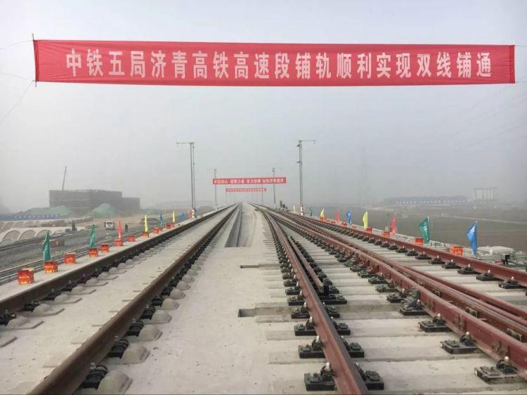"""济青高铁和青连铁路力争年内通车,青岛人""""串门""""快了-机场扣留物图片"""
