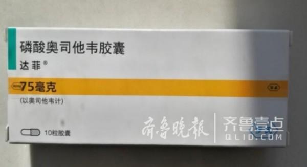 """抗流感药奥司他韦销量大增 """"流感汹汹""""几时休?"""