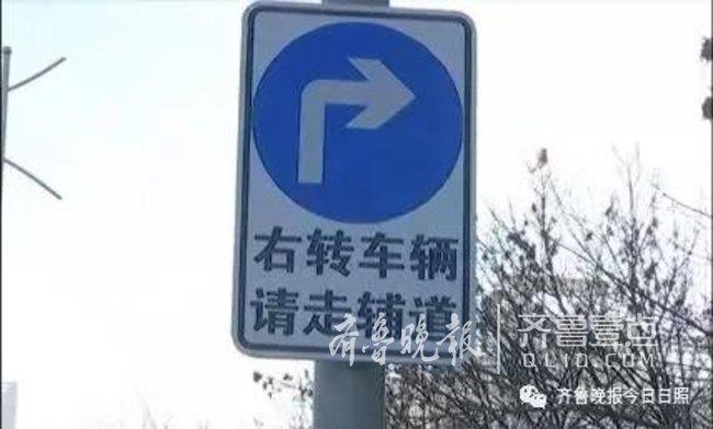 日照车主注意 市区部分路口右转不走辅路要扣分啦!