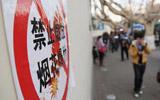 淄博市环保局关于春节期间禁放或限放烟花爆竹的倡议