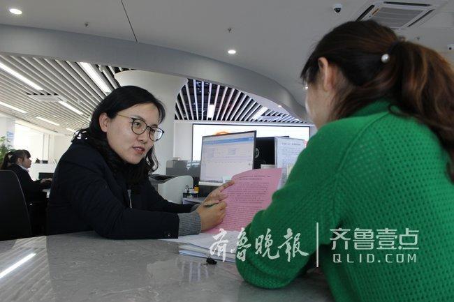 6月30日前不报年报 济宁高新区企业银行贷款受影响