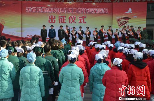 中国第二十一批援助赞比亚军医组启程