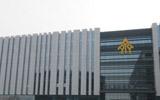 淄博市图书馆全文数据库阅读卡免费领