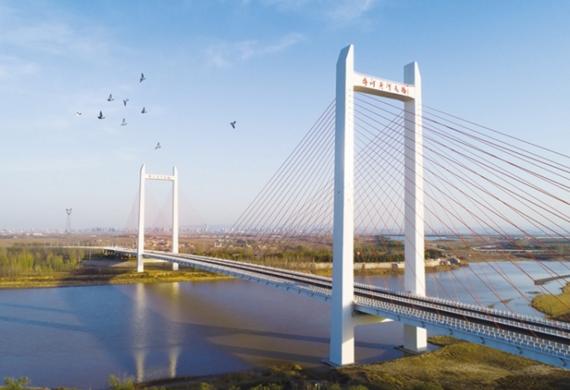 齐河黄河大桥通过交工验收