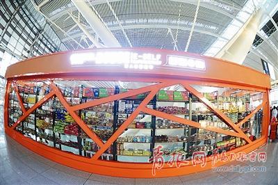 【观察】青岛首家无人超市开业月余 现在咋样?