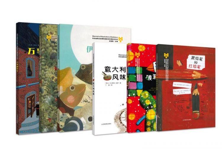 2018你给孩子读什么书?山东引进小诺奖获奖童书