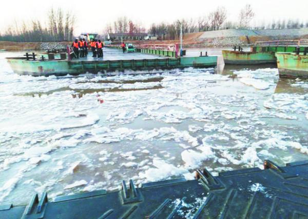 黄河高青段两座浮桥拆除 提醒司机绕行