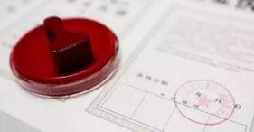 淄博高新区试点个体户简易登记 提交身份证即可
