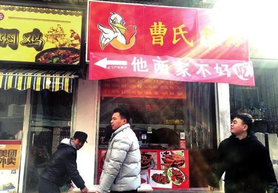 西安3家餐馆挂横幅互称对方不好吃 涉违规被拆除