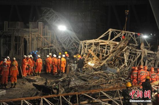 因丰城电厂73死事故 江西宜春副市长杨玉平被撤职