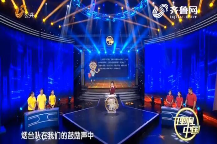 20180107《理响中国》:我们这五年