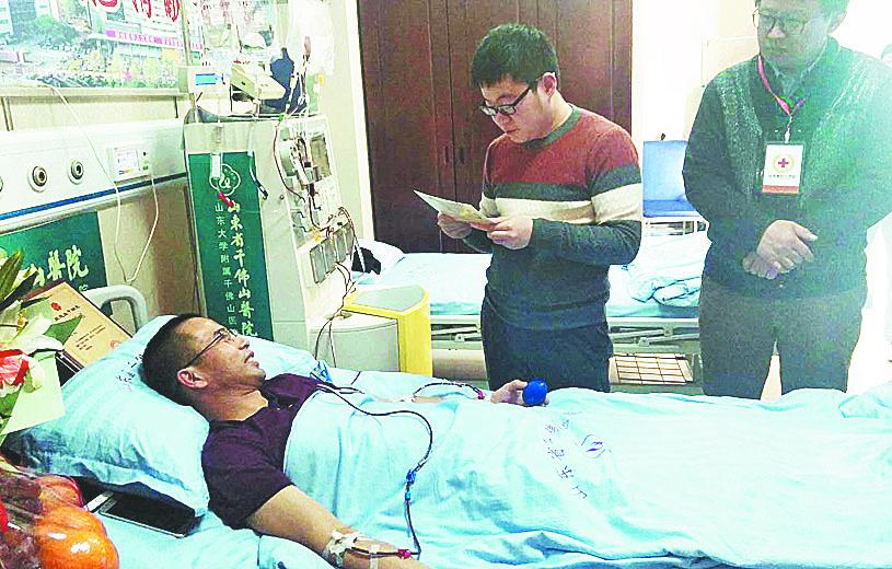 为捐造血干细胞 周村男子特意增重5斤