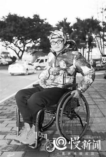 一位高位截瘫者的重生:要带父母走古丝绸之路