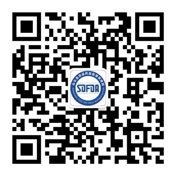 食安护佳节 山东省食药监局突击检查火锅店和烧烤城
