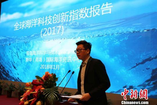 报告:中国海洋科技发展迅速跃升世界第二梯队