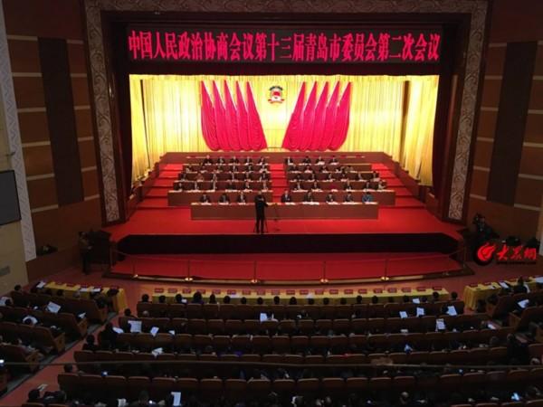 青岛市政协十三届二次会议胜利闭幕
