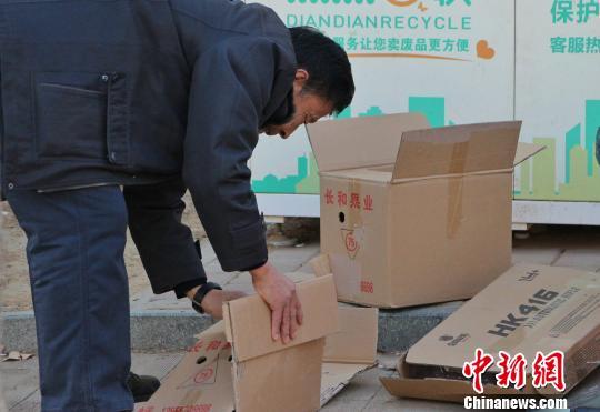 体验废品智能回收机:可回收7种 书本杂志1.3元/千克