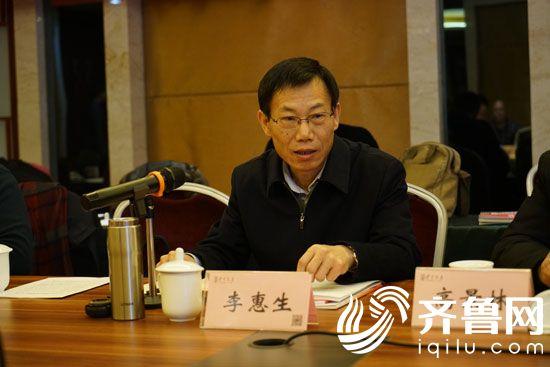 市委宣传部副部长、市文联党组书记、主席李惠生讲话