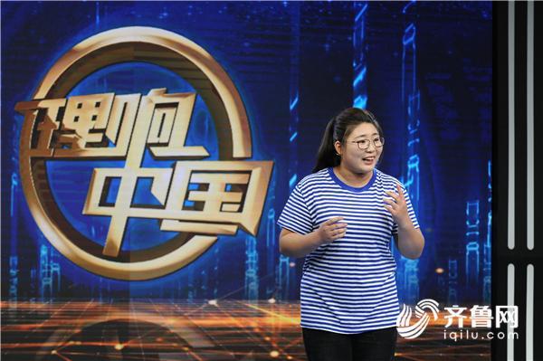 #山东首档大型电视理论栏目《理响中国》现场(资料图)