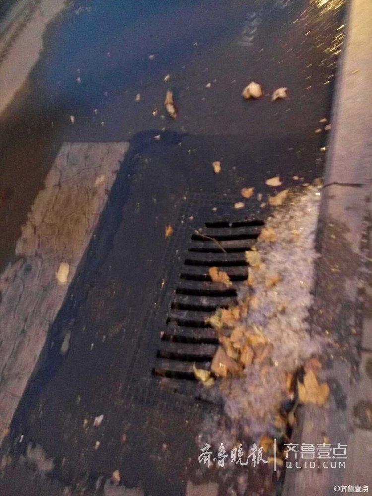 情报站|注意安全!济南这条路漏水结冰了