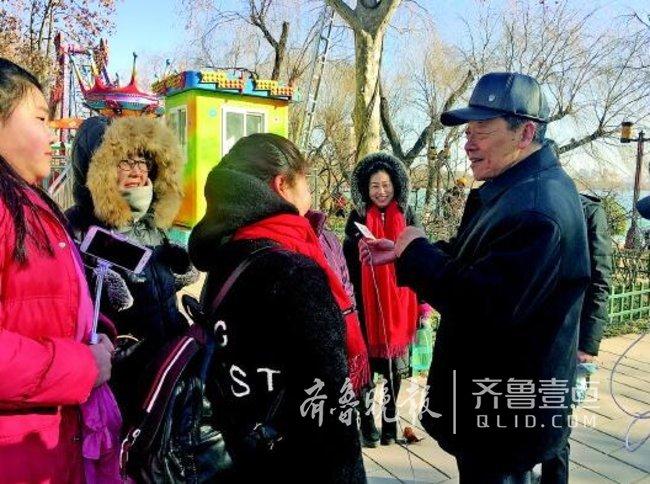 """济南有个""""建言大王"""":走遍55个街道办,脚步丈量文明"""