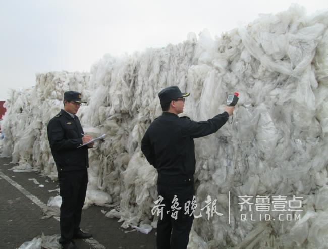黄岛口岸去年检疫6441批次洋垃圾 102批不合格