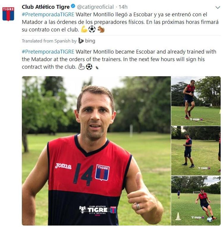 官方:蒙蒂略即将加盟阿甲球队
