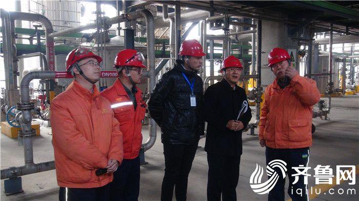 20  鲁西集团甲酸装置通过三级安全标准化企业验收