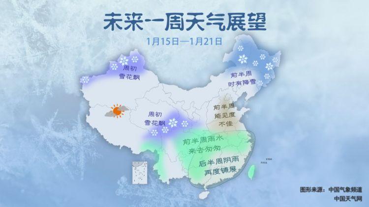 没骗你!青岛飙升到10℃后,还有4场雪在路上