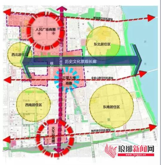 """临沂老城区再出规划 定位""""文脉核心区"""""""
