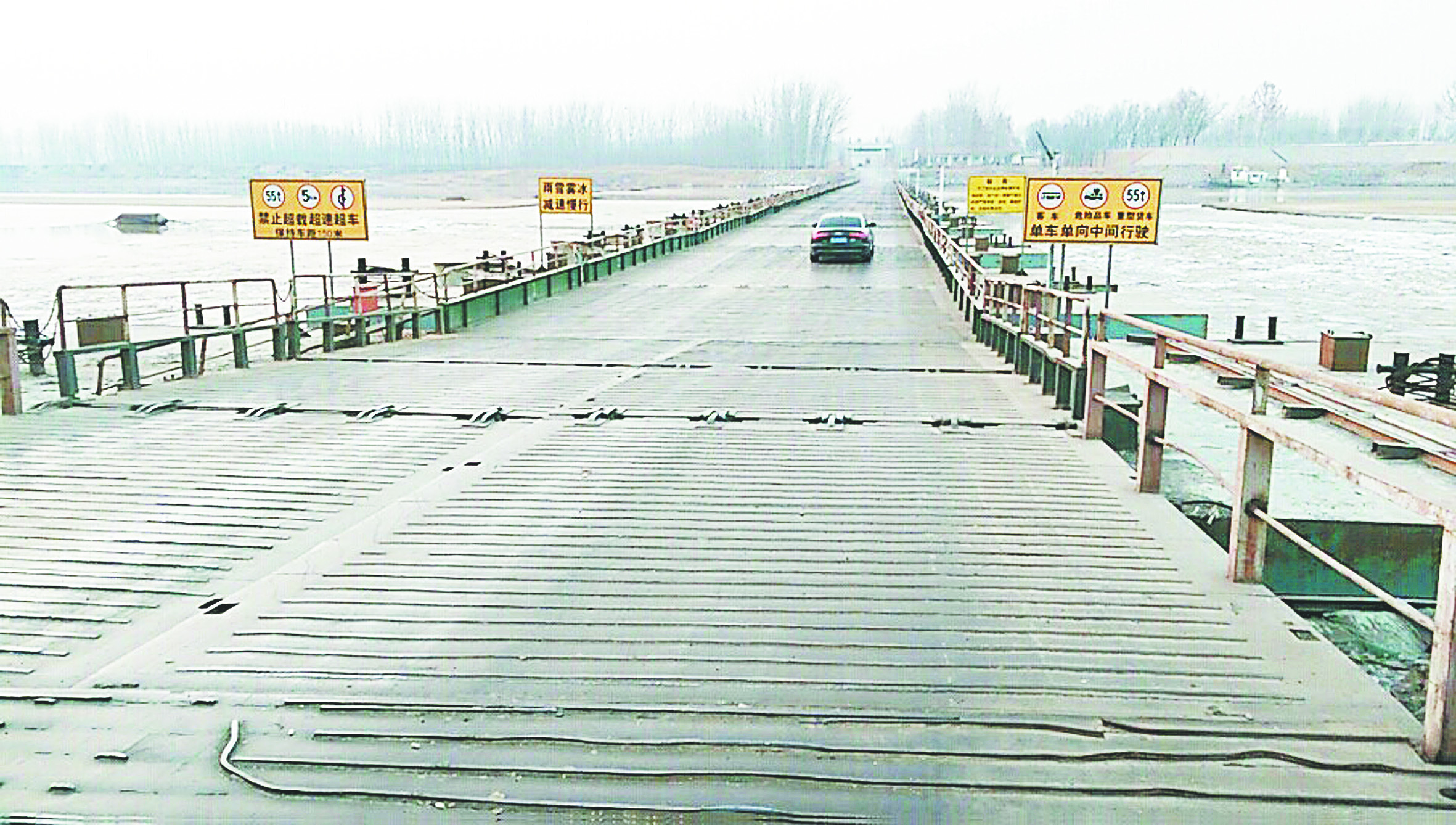 气温回升冰凌融化 黄河淄博段两浮桥通车