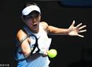 澳网-张帅2-1逆转美网冠军 送对手八连败进次轮