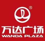 项目部已挂牌 淄博万达广场离市民越来越近