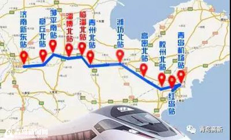 济青高铁自济南东客站引出,接入青岛铁路枢纽红岛站,全长307.9公里.