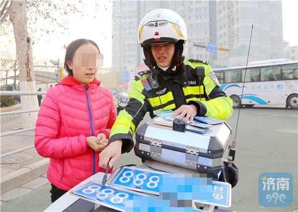"""济南:女司机嫌""""888""""车牌太张扬,网购假牌被拘留"""