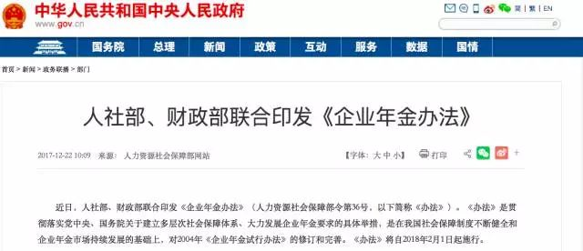 2月1日起 青岛人的工资条上将增加这笔钱(图)