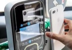 淄博中心城区40条公交线扫码就能乘坐