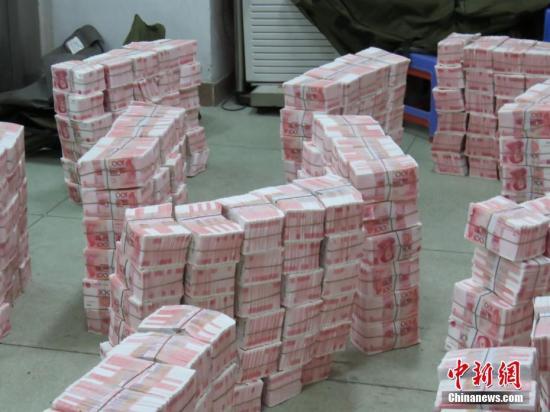 广东缴获假币逾两亿元 创警方个案收缴假币数量之最