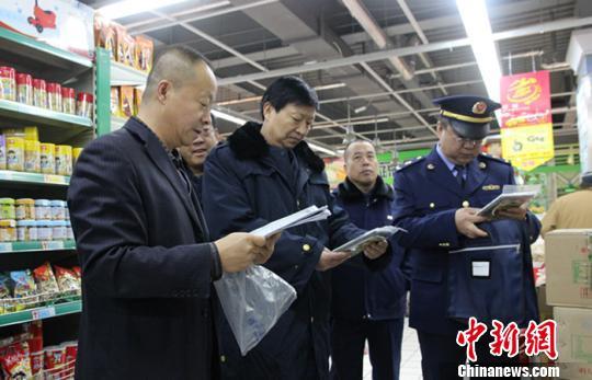 青海五年共查处经济违法案件1.39万件