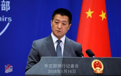 王毅将出席中拉论坛第二届部长级会议并访问智利和乌拉圭