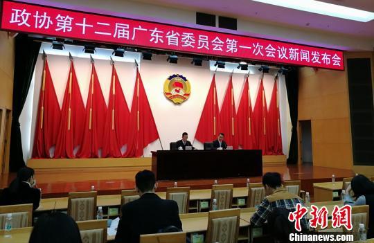 广东省政协首次邀请8名港澳青年代表列席大会